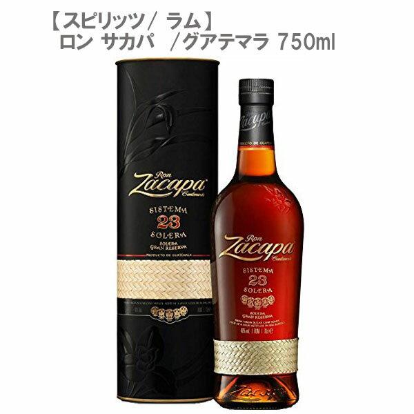 ビール・洋酒, ラム  750ml