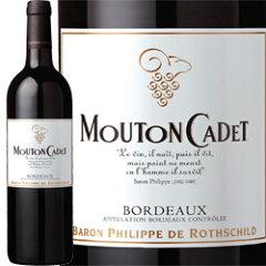 【赤ワイン】ムートン・カデ・ルージュ 750ml 赤 フランス / ボルドー【赤ワイン】ムートン・カ...