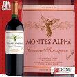 【赤ワイン】モンテス・アルファ カベルネ ソーヴィニヨン チリ 赤ワイン 750ml