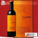 【赤ワイン】バラオンダ カロ 2011年 スペイン 赤ワイン 750ml