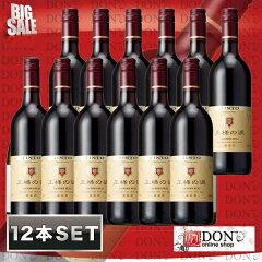 Lagrima Real TINTO Spain wine 750ml 王様の涙 赤 ワインセット 12本【12本セット】王様の涙 ...