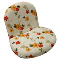 Melange(メランジェ)Pチェアー 座椅子