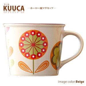 北欧 雑貨 結婚祝い 新築祝い 誕生日 プレゼント ギフト かわいい 日本製 マグカップ mug cup ...