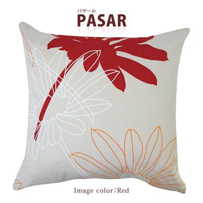 北欧柄 【PASAR】 パサール クッションカバー 花柄 45×45 結婚祝い 新築祝い 引越…