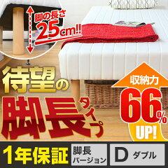 【ダブル】 ベッド マットレス ボンネルコイル 脚付きマットレス ごろ寝マットベッド 脚付...