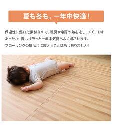 ジョイントマット木目調大判60cm32枚セット6畳赤ちゃんベビーフロアマットジョイント防音断熱