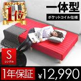 ベッド 脚付きマットレスベッド bed 北欧 シングルベッド 一体型 cocoa ポケットコイル 足つきマットレス 脚付マットレス マットレスベッド 脚付ベッド 脚付マット 脚付きマット