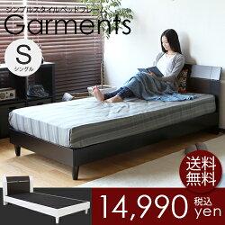 http://image.rakuten.co.jp/dondon/cabinet/ss/th/db-002-s.jpg