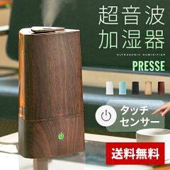 加湿器の卓上でおしゃれなのは木目調!楽天で人気の売れ筋5選