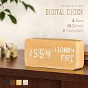 楽天置き時計 置時計 デジタル おしゃれ 北欧 木目調 アンティーク 時計 クロック 目覚まし時計 デジタル時計 アラーム時計 卓上 アラーム 日付 温度 木製 ウッド シンプル インテリア リビング 新築祝い 結婚祝い ギフト 贈り物