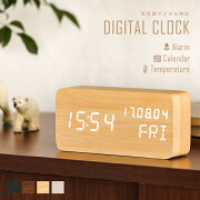 置き時計 デジタル おしゃれ アンティーク クロック 目覚まし アラーム シンプル インテリア リビング プレゼント