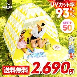 https://image.rakuten.co.jp/dondon/cabinet/beans/cart/lxt03_th_6_2990.jpg