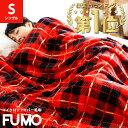 毛布 送料無料 シングル 140×200サイズ 洗える ふわふわ ブランケット ひざ掛け マイクロファイバー 秋 冬 FUMO