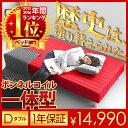 ベッド ダブルベッド 脚付きマットレスベッド 一体型 体圧分散 ボンネルコイル仕様 シングル使いも