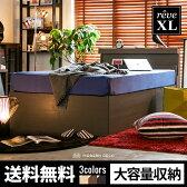 【5000円オフで34990円★1/18 23:59まで】 ベッド ベッドフレーム 送料無料 シングル セミダブル ダブル ベッド下収納 すのこ 収納 ヘッドボード フレーム ロータイプ 棚 北欧 reve XL