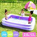プール ビニールプール 大型 送料無料 家庭用プール ファミリープール...