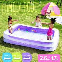 家庭用プールで売れ筋はモダンデコ 大型ビニールプール 口コミレビューはどう?
