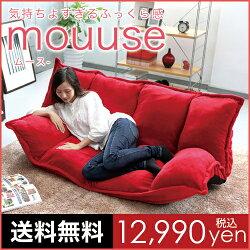 http://image.rakuten.co.jp/dondon/cabinet/chair/zaisu/yd-007-s01.jpg