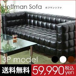 https://image.rakuten.co.jp/dondon/cabinet/sofa/ys-2013-3_59990.jpg