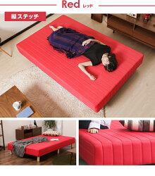 ベッドシングルベッド脚付きマットレスベッド一体型体圧分散セミダブル&ダブルも!ボンネルコイル仕様