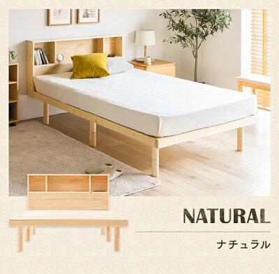 ベッド すのこベッド シングル USBポート付き 宮付き 宮棚 ヘッドボード コンセント付き 収納ベッド 収納付きベッド ベッドフレーム シングルベッド 木製ベッド 脚付きベッド 高さ調整 高さ調節 おしゃれ 北欧 送料無料・・・ 画像1