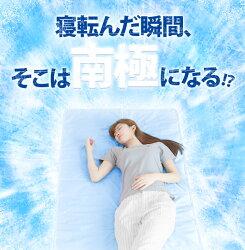 敷きパッド冷却マットひんやり冷感冷却ダブル90×140送料無料夏ひんやりマットクールマットジェルマットジェルパッドクールパッド夏用接触冷感クール涼しい塩ジェルマットパッド寝具冷感寝具涼感寝具ひんやり寝具クール寝具夏用寝具