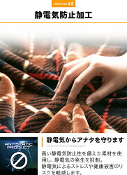 着る毛布モコアMOCOA送料無料毛布マイクロファイバー着るブランケットルームウェアガウンレディースメンズ静電気防止吸湿発熱あったかもこもこ暖かいあたたかおしゃれかわいい