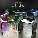 風呂椅子 コの字 アクリル バス 椅子 いす イスドットリーフ バスチェア25.5cm ホワイト ブラックおしゃれ 高級 リーフ柄 ナチュラル シンプル クリア