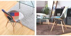 イームズチェア送料無料リメイクイームズチェア木足パッチワークDSWイームズチェアーイームズチェアー椅子木脚木製北欧