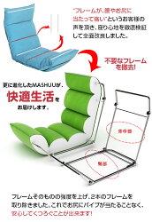 【送料無料】座椅子座イス座いすリクライニングコンパクト腰痛ハイバック低反発クッション通気性メッシュワイドロングオールシーズンおしゃれ北欧椅子イスチェアチェアーソファーソファ一人暮らしベッド