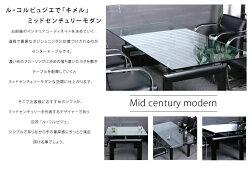 LC6-1500コルビジェガラス強化テーブル