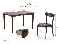 ダイニングテーブルセットダイニングセットダイニング5点セットダイニングテーブル120cm幅