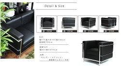 ソファーコルビジェlc2不朽の名作!この価格でこの高品質!LC2コルビジェ1P【ポケットコイル使用モデル登場!】デザイナーズソファモダンテイストモダンリビング北欧ナチュラルデザイナーズシンプル