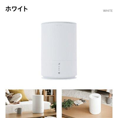 超音波加湿器ホワイト