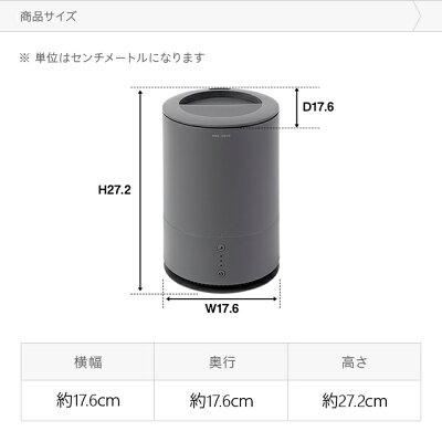 超音波加湿器商品サイズ