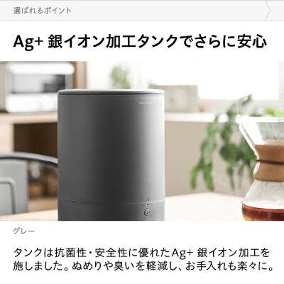Ag+銀イオン加工タンクで安心