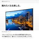 テレビ 4K 65型 65インチ 送料無料 TV 液晶テレビ 4Kテレビ 4K液晶テレビ HDR対応 高画質 3波 地デジ BS CS 地上デジタル 地上波デジタル 録画機能付き 録画機能搭載 外付けHDD録画機能 SUNRIZE サンライズ