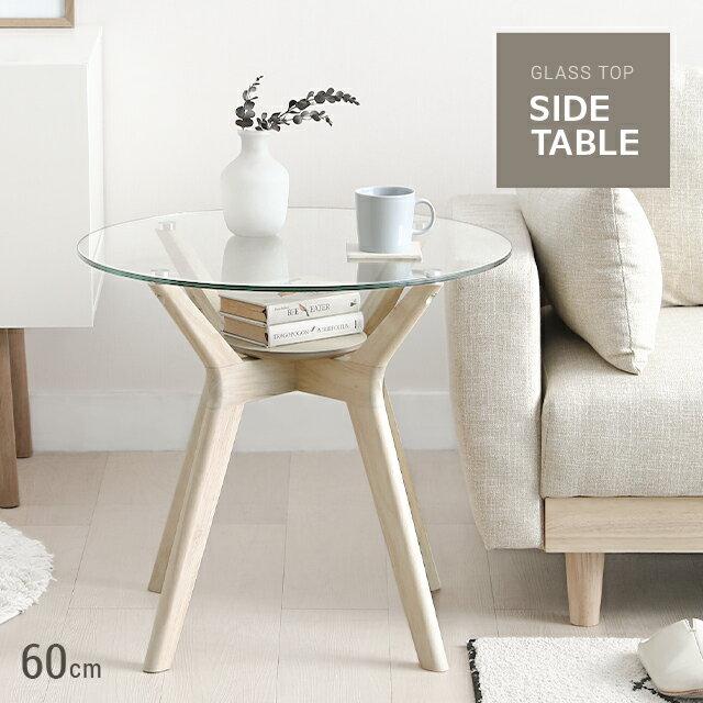 サイドテーブル テーブル ナイトテーブル W60cm モダン 北欧 おしゃれ 天然木 ラバーウッド 超低ホル table ベッドテーブル 机 ナチュラル ウッド 木 新生活 一人暮らし ファミリー向け