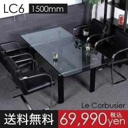 http://image.rakuten.co.jp/dondon/cabinet/kago-new/lc6-1500_th.jpg