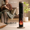 【もれなくP5倍★本日12:00〜23:59】 暖炉型ファンヒーター おしゃれ
