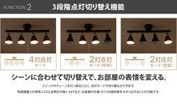 シーリングライト照明送料無料シンプルモダンライトスポットライト間接照明LED電球対応6畳8畳天井照明ペンダントライト北欧