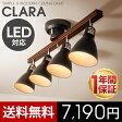【スーパーセール限定価格】 シーリングライト 照明 送料無料 北欧 シンプルモダンライト スポットライト 間接照明 LED電球対応 6畳 8畳 天井照明 ペンダントライト CLARA