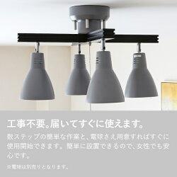 シーリングライトledおしゃれ送料無料6畳8畳照明ledシーリングライト4灯クロスタイプクロスライトウッド木枠照明器具プルスイッチ天井照明スポットライト間接照明天井リビング寝室北欧Ray