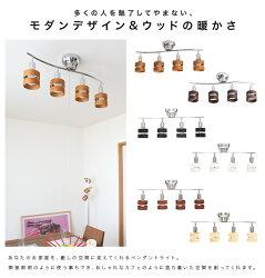 【送料無料】シンプルモダンライトLucasルーカス照明のあるお部屋造りに間接照明シーリングライト新生活