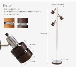 【送料無料】シンプルモダンライトTrinityトリニティ照明のあるお部屋造りに間接照明スタンドライト