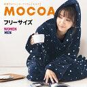 着る毛布 モコア MOCOA 送料無料 ルームウェア レディース メンズ フリーサイズ もこもこ モ ...