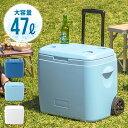 【50%オフで6990円】 クーラーボックス 大型 47L ...