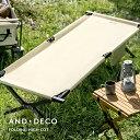 【1年保証】 コット ワイド キャンプ 190×66cm 耐
