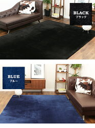 ラグ低反発ラグ送料無料rug200×140ラグカーペットシャギーラグ低反発ラグモダン北欧絨毯厚手楕円グリーンミックス夏用ラグ