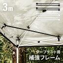 テント タープ用 ウエイトバッグ 固定バンド付き 10リットル 4個セット 注水タイプ 屋外用 テントウエイト